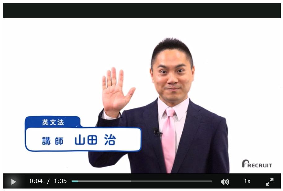 山田治先生の画像